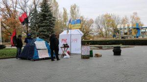 пикет националистов возле администрации Николаева