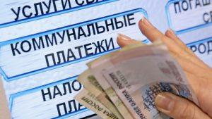 Правительство утвердило повышение тарифов ЖКХ в 2019 году