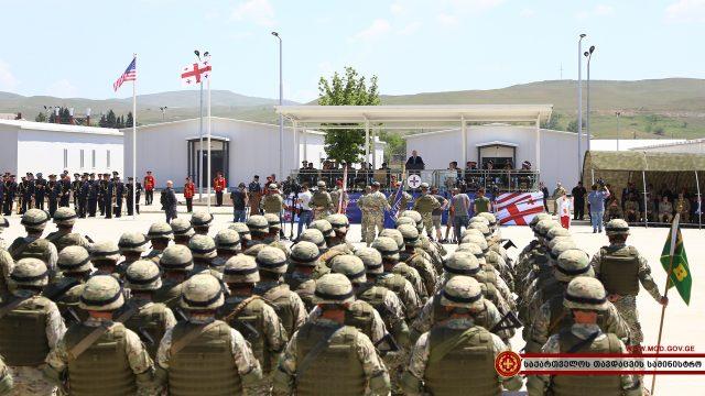 открытие программы сотрудничества США Грузии GDRP