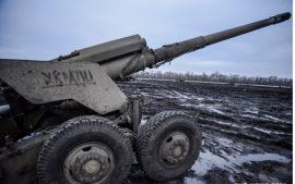 Тяжелая артиллерия и РСЗО «Град» вновь перекинуты ВСУ к фронтам - разведка ДНР