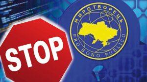 «Смерть ворогам»: Сайт «Миротворец» как зеркало режима Украины