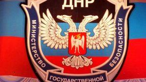 МГБ ДНР рапортует о срыве теракта в день выборов
