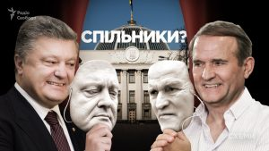 СМИ: Зачем украинский гарант часто встречается с кумом Путина?