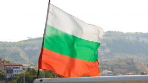 Столица Болгарии провела V Балканский фестиваль русской песни