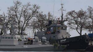В СБУ подтвердили, что на задержанных кораблях были сотрудники контрразведки