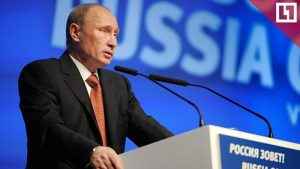Выступление Владимира Путина на форуме «Россия зовёт!»