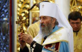 Глава канонической УПЦ МП отклонил приглашение на «объединительный собор»