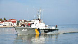 ФСБ: Цель провокаций Киева в Чёрном море определена