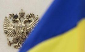 Договор о дружбе Москвы и Киева преодолён - Порошенко