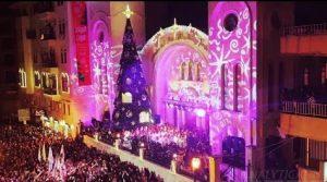 Рождество в Латкии