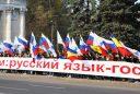 Статус русского языка стратегически важен для Молдавии - Игорь Додон