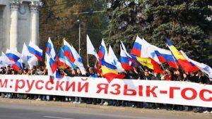 Статус русского языка стратегически важен для Молдавии — Игорь Додон