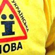 Депутаты Харьковского облсовета приняли закон о лишении русского языка статуса регионального.