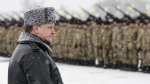 Новые подробности о готовящейся военной провокации Украины