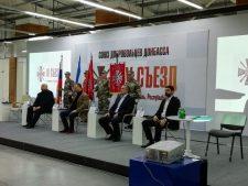 В Крыму состоялся IV Съезд Союза Добровольцев Донбасса