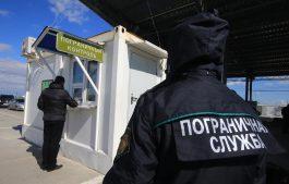 ФСБ возвела стену безопасности между Крымом и Украиной