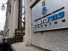 «Газпром» снижает пропускной транзит газа через Украину - «Нафтогаз»