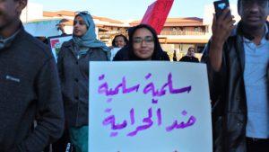 Комендантский час и слезоточивый газ — продолжение протестов в Судане