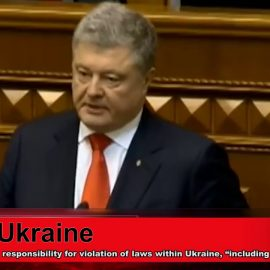 Ukraine expands the sea borders || Breaking News, 30th of December 2018