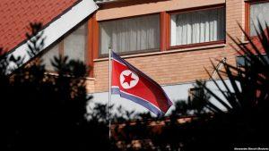 посольство КНДР