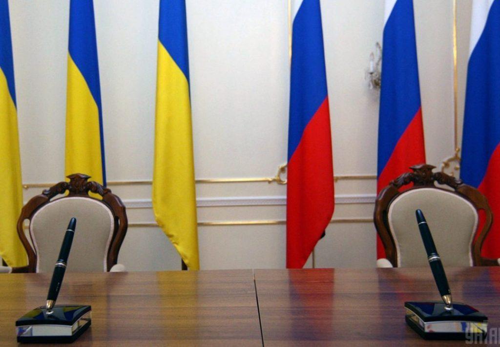 Рада опубликовала закон о разрыве Большого Договора о дружбе с Россией