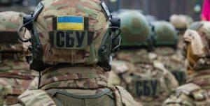 СБУ озвучила число наказанных «зрадников Украины» в соцсетях