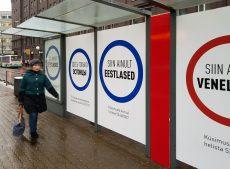 Плакаты «Эстонии 200» в Таллине вызвали шквал возмущений русофобией