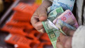 Средний доход пенсионеров озвучен Пенсионным фондом Украины