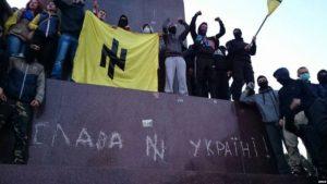 Наблюдать за «выборами» на Украине будут неонацисты «нацдружин»