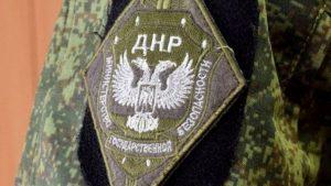 Обстановка на линии фронта под Донецком обостряется — НМ ДНР