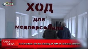 Mortar shelling of Donetsk, 20th of January, 2019