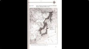 Карта территориальных претензий Японии к России