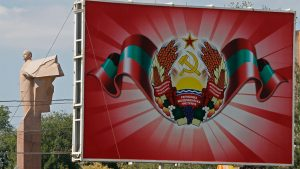 Глава Приднестровья провёл переговоры в Москве