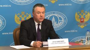 ВСУ продолжают готовиться к захвату Донбасса - Постпред РФ при ОБСЕ