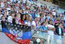 Сборные ДНР и ЛНР сыграют на чемпионате Европы по футболу среди «неформатных» государств