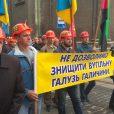 Сегодня во Львове прошла очередная акция протеста шахтеров, которые не могут получить свою зарплату с прошлого года. В случае непогашения задолженностей в кратчайшие сроки шахтеры обещают более масштабные акции протеста.