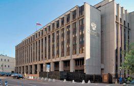 США должны забыть об Азовском море - Совет Федерации РФ