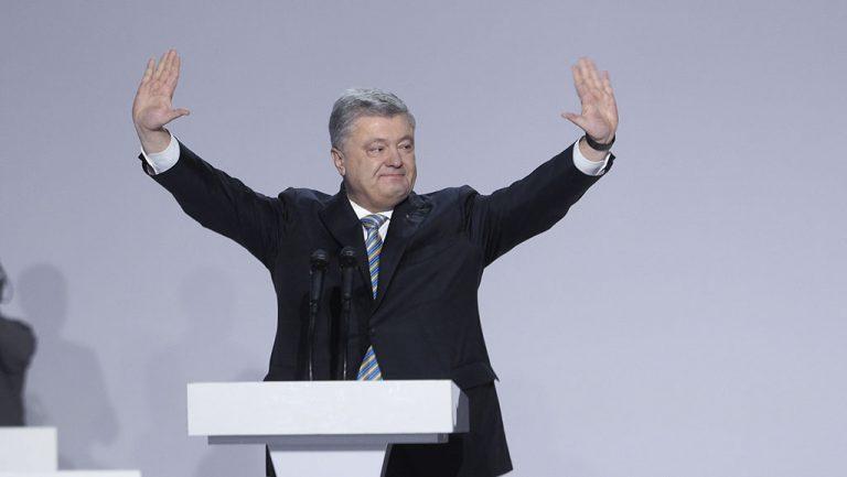 Порошенко официально объявил о начале своей предвыборной кампании