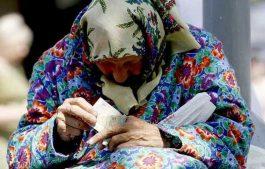 Кабмин Украины упразднит пенсии для гастарбайтеров, ВПЛ и жителей Донбасса