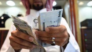 ЕС отправляет Саудовскую Аравию в «чёрный список» из-за «грязных денег»