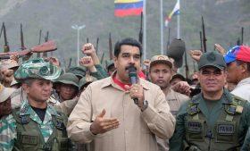 Мадуро и армия Венесуэлы