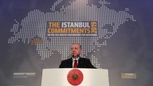 Эрдоган на международной конференции по миграции февраль 2019 год