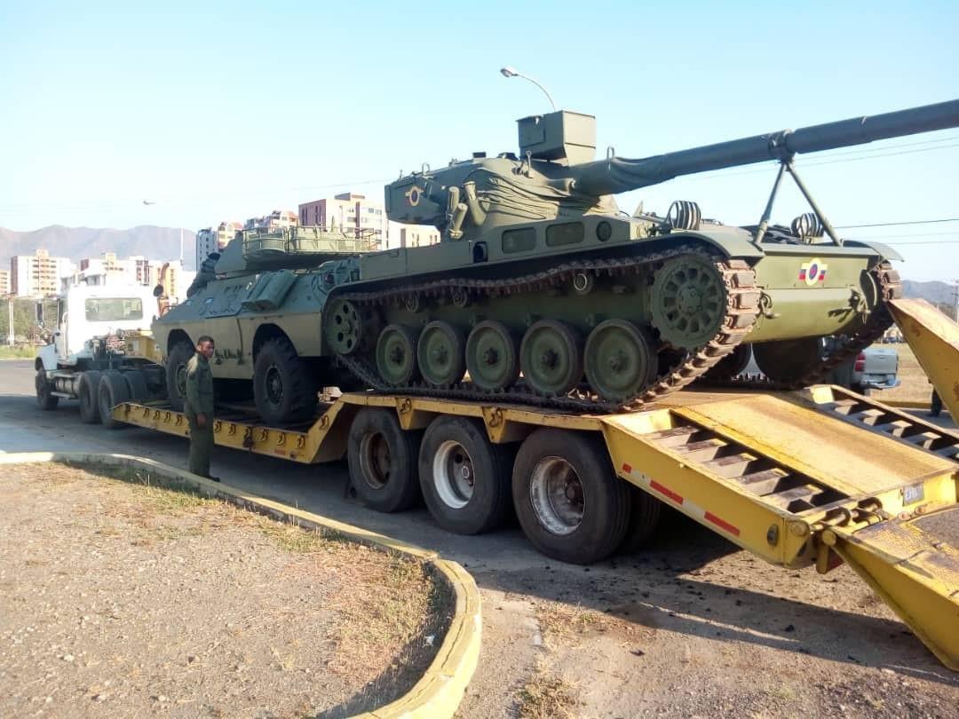 Танки в армии Венесуэлы