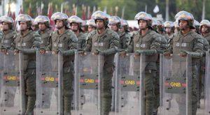 военные, силовики Венесуэлы перекрыли границы
