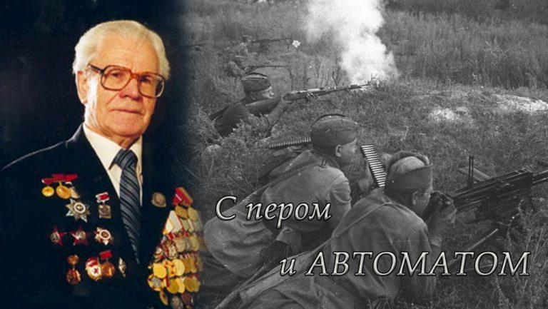 Барзунов Семен Михайлович