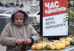 Постмайданная Руина отправила за черту бедности каждого третьего жителя