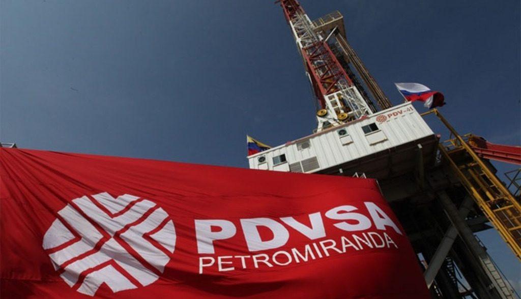 Офис нефтяной венесуэльской монополии закрыли в Лиссабоне и откроют в Москве