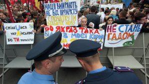 Диктат шовинистов: Рада вновь принялась за узаконенный мовоцид