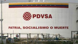 надпись: «Родина, социализм или смерть», Венесуэла, PDVSA