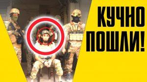 В Идлибе уничтожен элитный отряд боевиков